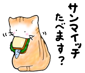 f:id:Fukuneko:20180503191302p:plain