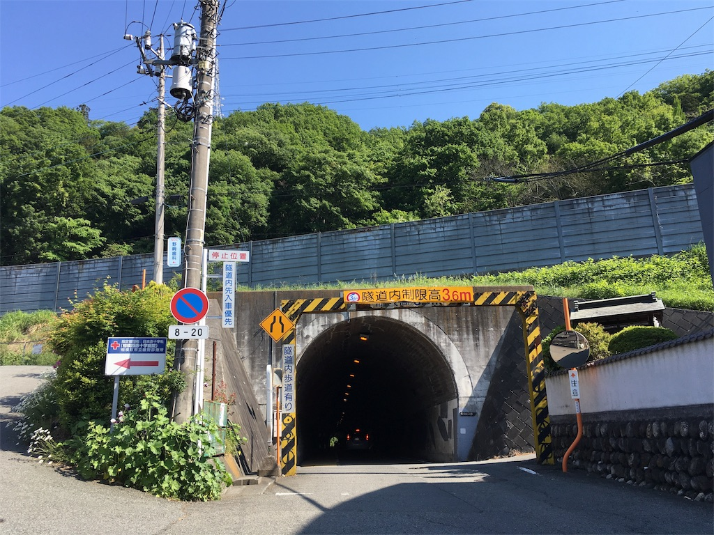 f:id:Fukuneko:20180505205630j:image