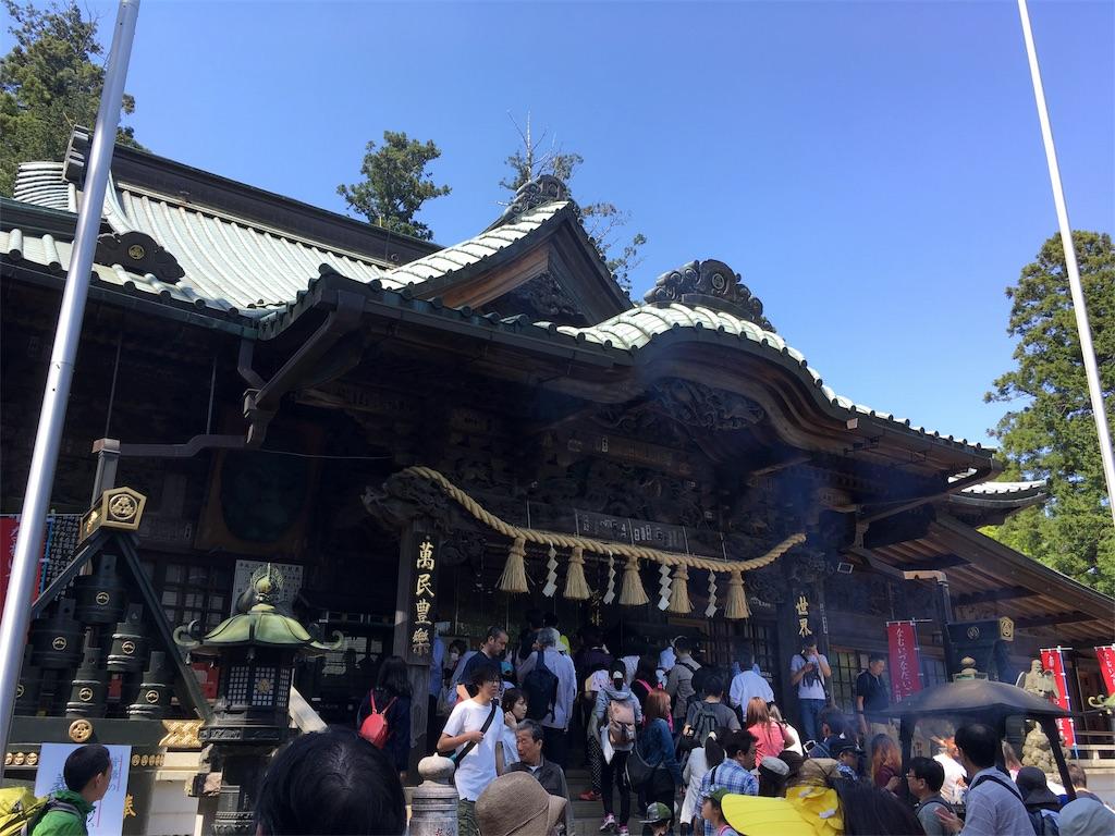 f:id:Fukuneko:20180505215627j:image