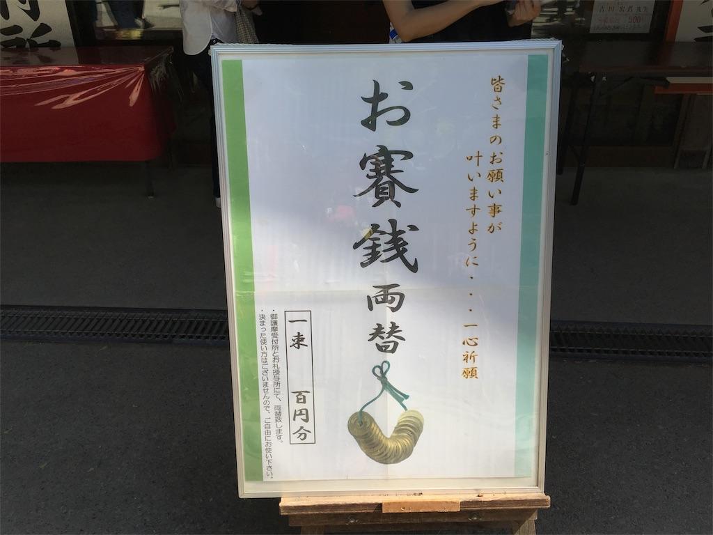 f:id:Fukuneko:20180505215631j:image