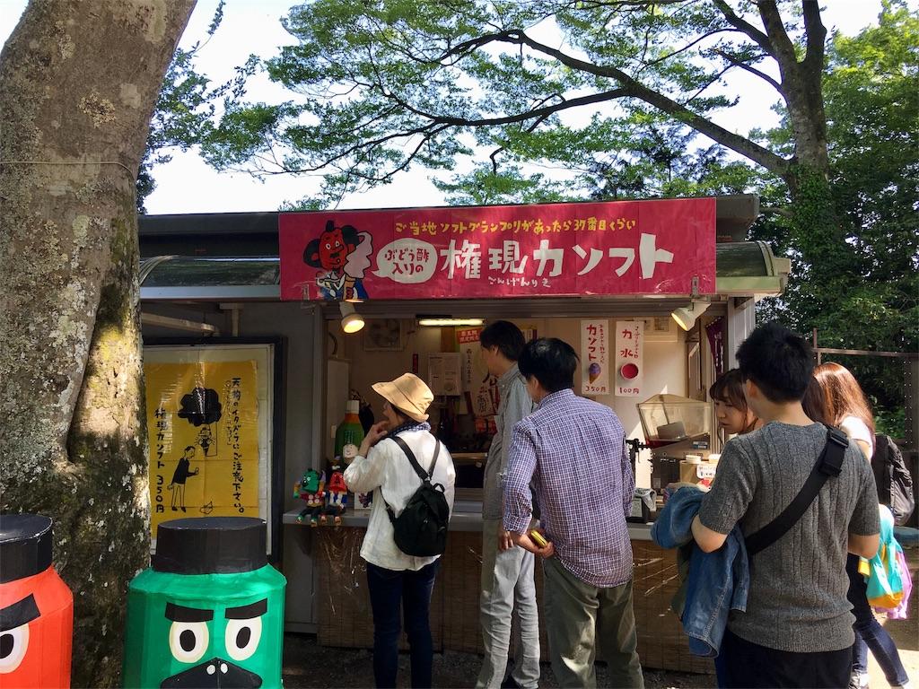 f:id:Fukuneko:20180505215641j:image