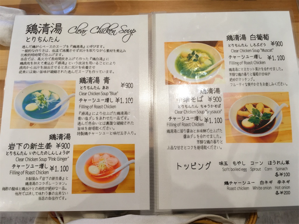 f:id:Fukuneko:20180513083528j:image