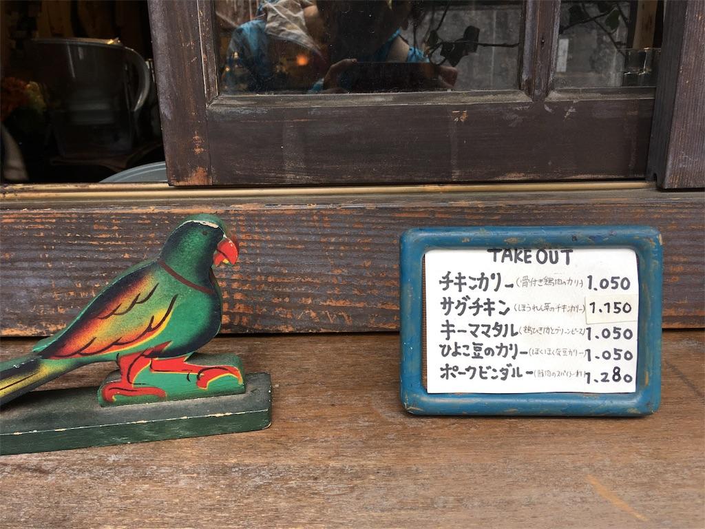 f:id:Fukuneko:20180521220843j:image