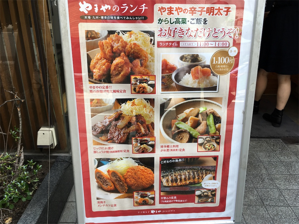 f:id:Fukuneko:20180610175757j:image