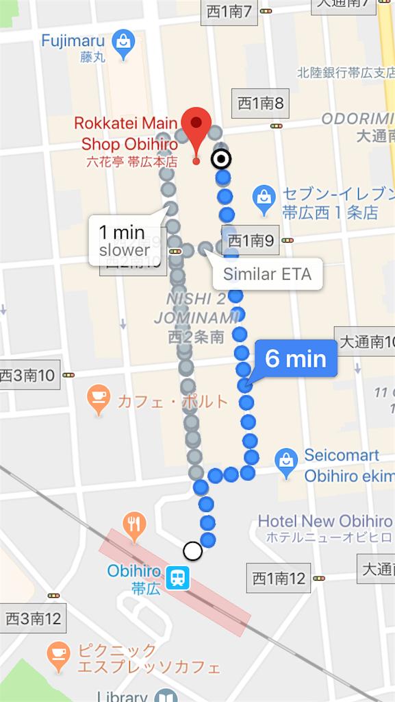f:id:Fukuneko:20180614225305p:image