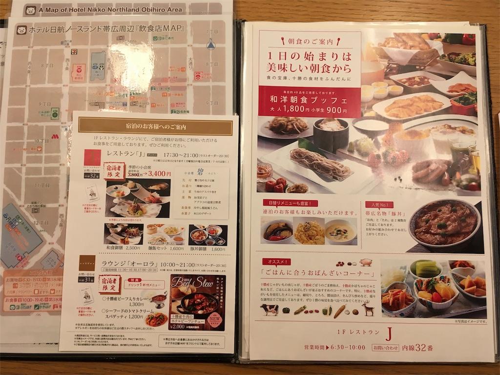 f:id:Fukuneko:20180615213126j:image