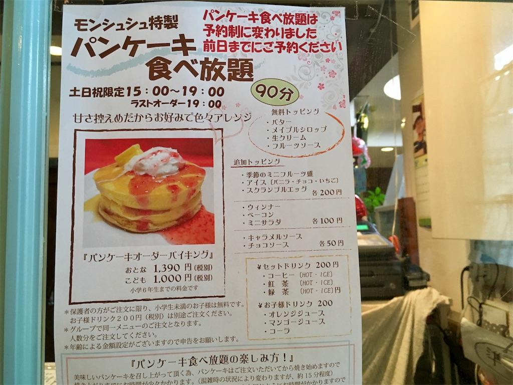 f:id:Fukuneko:20180623221840j:image