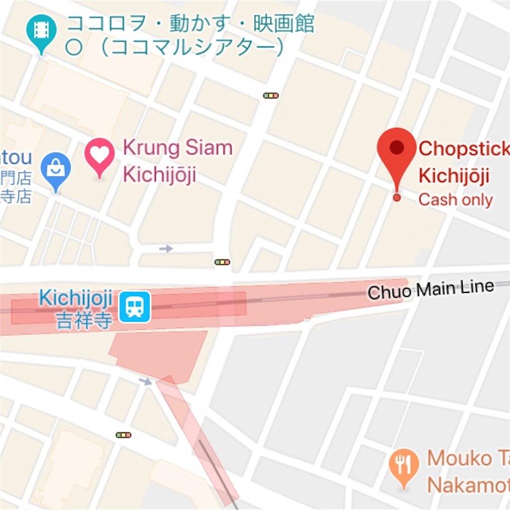 f:id:Fukuneko:20180724000319j:image