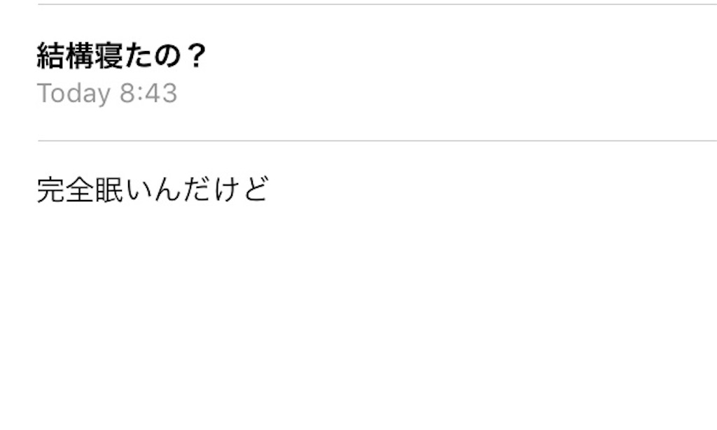 f:id:Fukuneko:20180804172211j:image