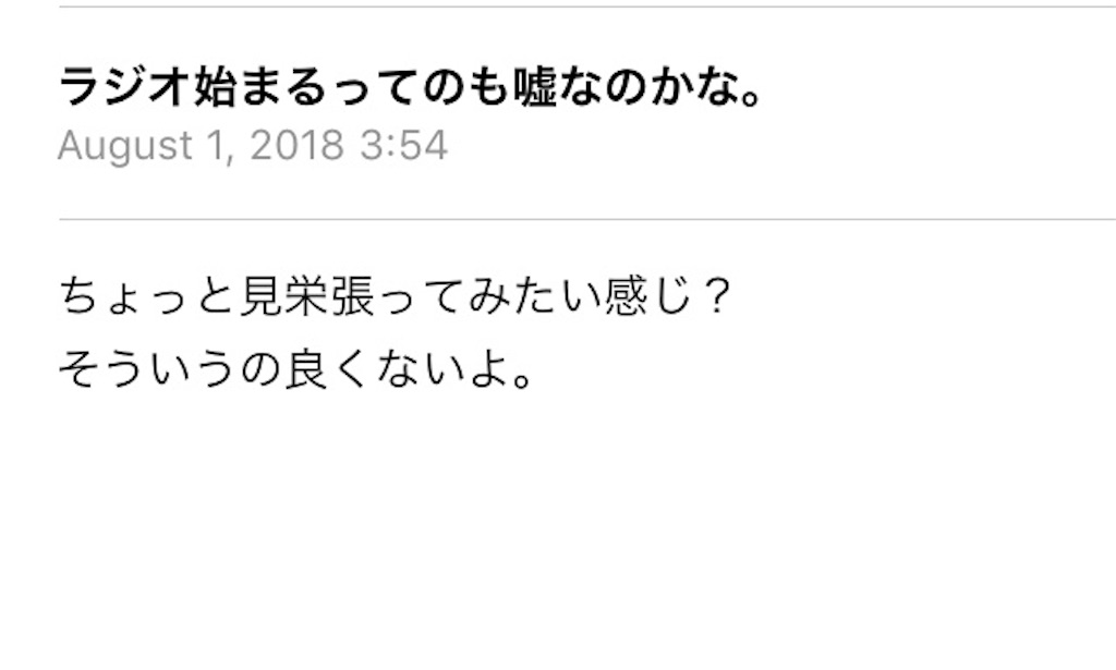 f:id:Fukuneko:20180804172250j:image