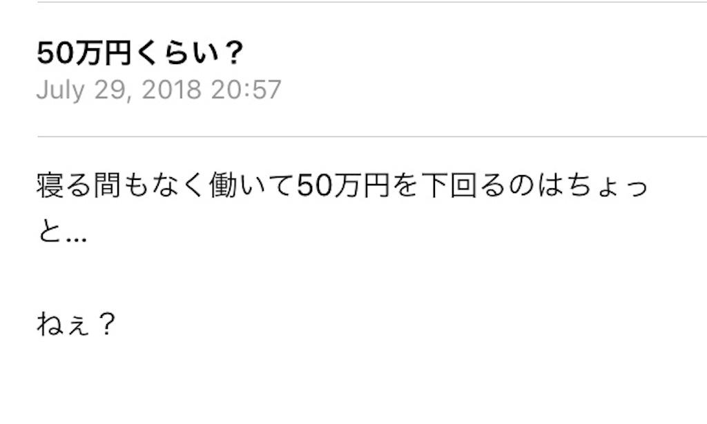 f:id:Fukuneko:20180804172259j:image