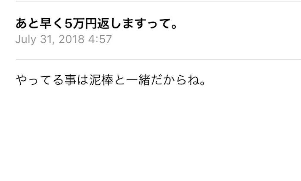 f:id:Fukuneko:20180804172331j:image