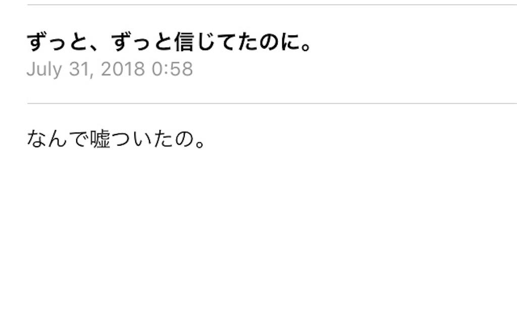 f:id:Fukuneko:20180804172441j:image
