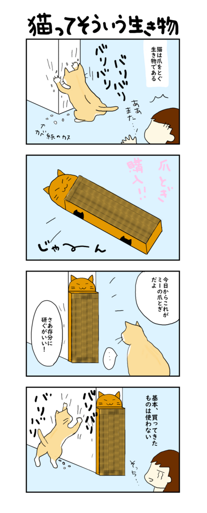 f:id:Fukuneko:20180819222903p:plain