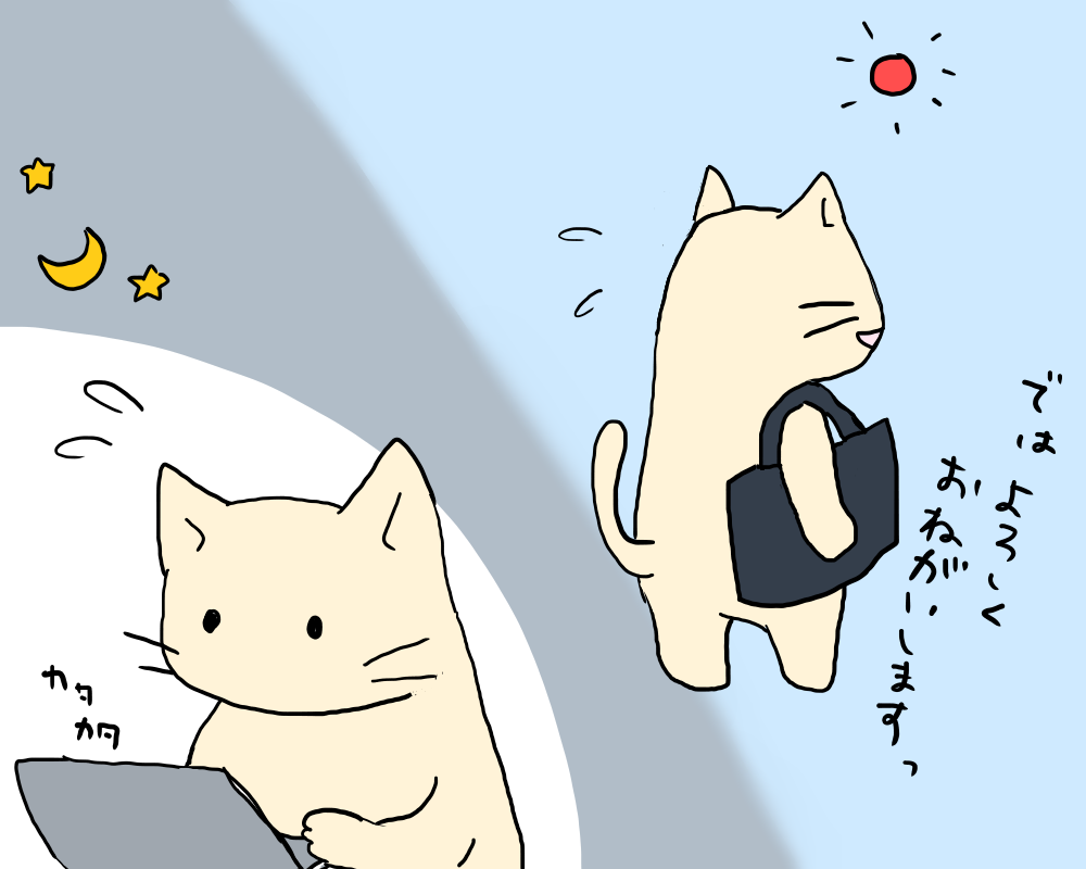 f:id:Fukuneko:20180917154710p:plain