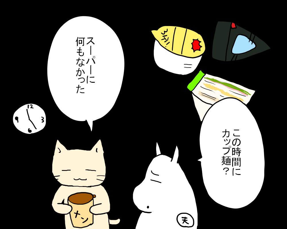 f:id:Fukuneko:20180917154721p:plain
