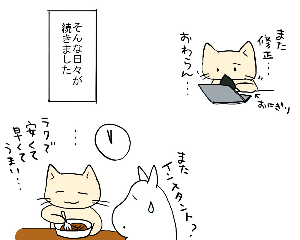 f:id:Fukuneko:20180917154729p:plain