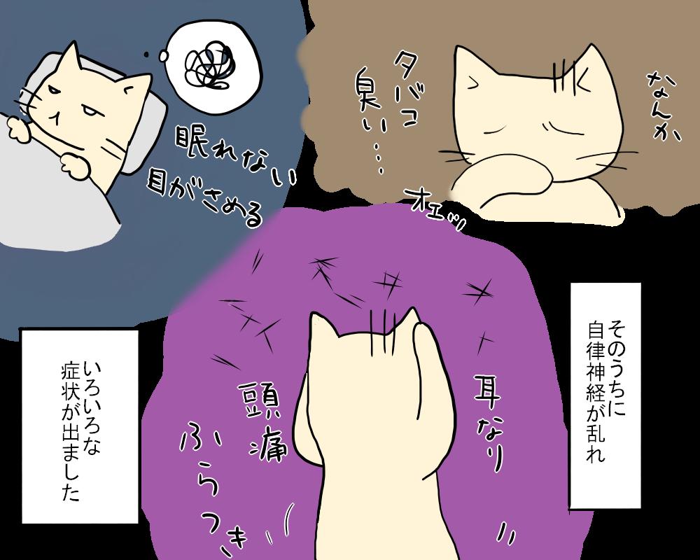 f:id:Fukuneko:20180917154740p:plain