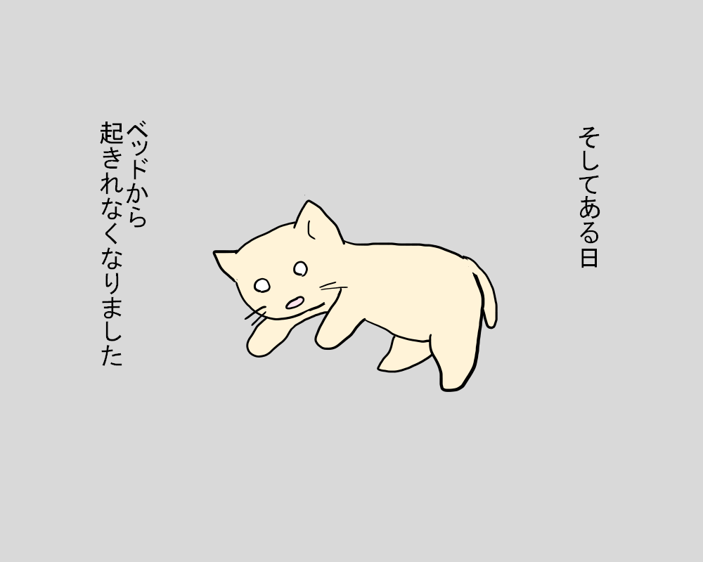 f:id:Fukuneko:20180917154746p:plain