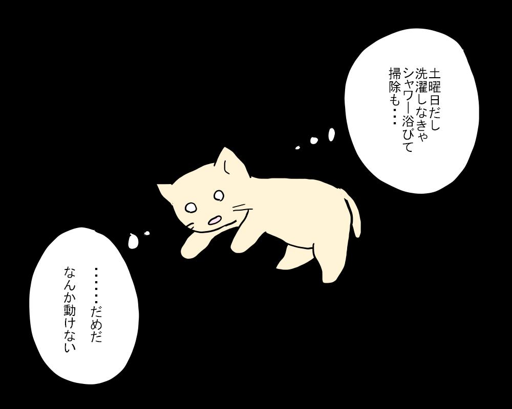 f:id:Fukuneko:20180917154755p:plain