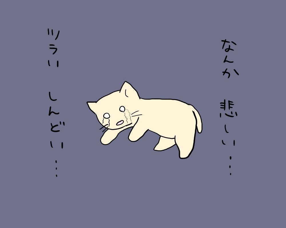 f:id:Fukuneko:20180917154802p:plain
