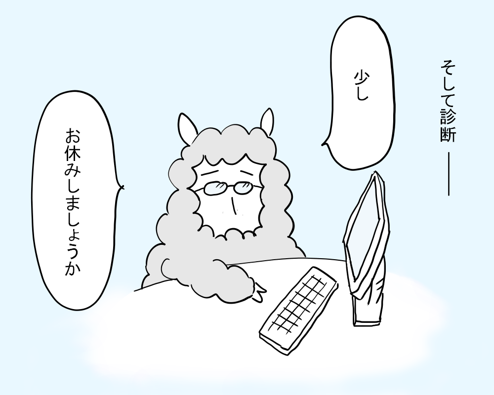 f:id:Fukuneko:20180917154824p:plain