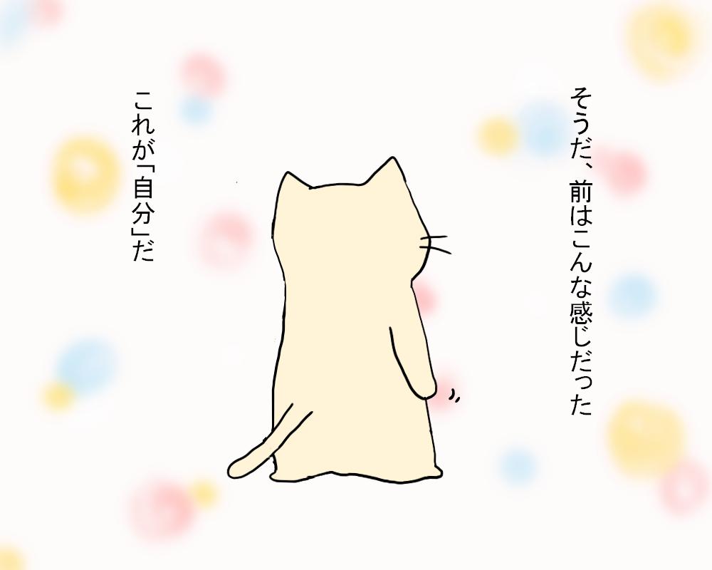f:id:Fukuneko:20180917154905p:plain