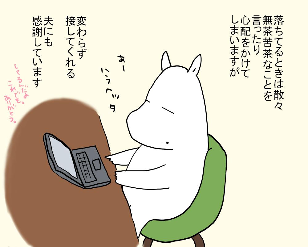 f:id:Fukuneko:20180917154913p:plain