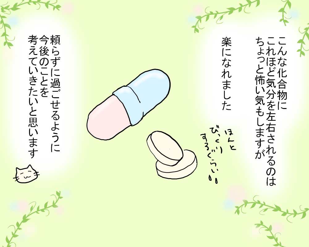f:id:Fukuneko:20180917154922p:plain