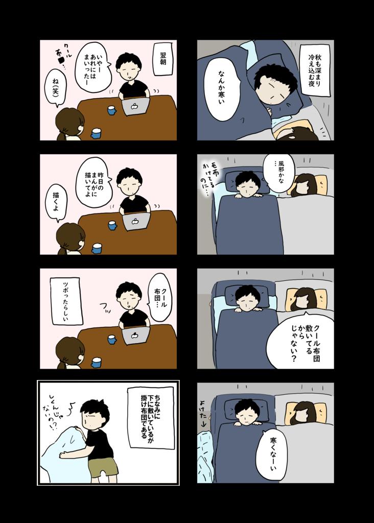 f:id:Fukuneko:20181018141904p:plain