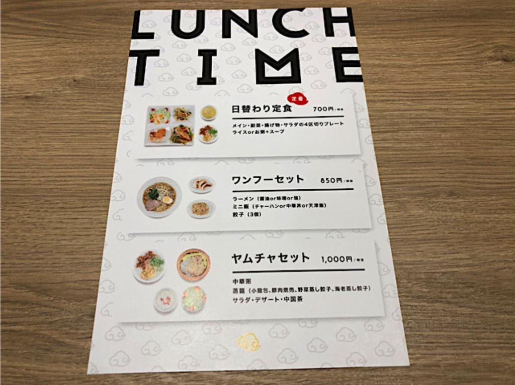 f:id:Fukuneko:20181105143907p:plain
