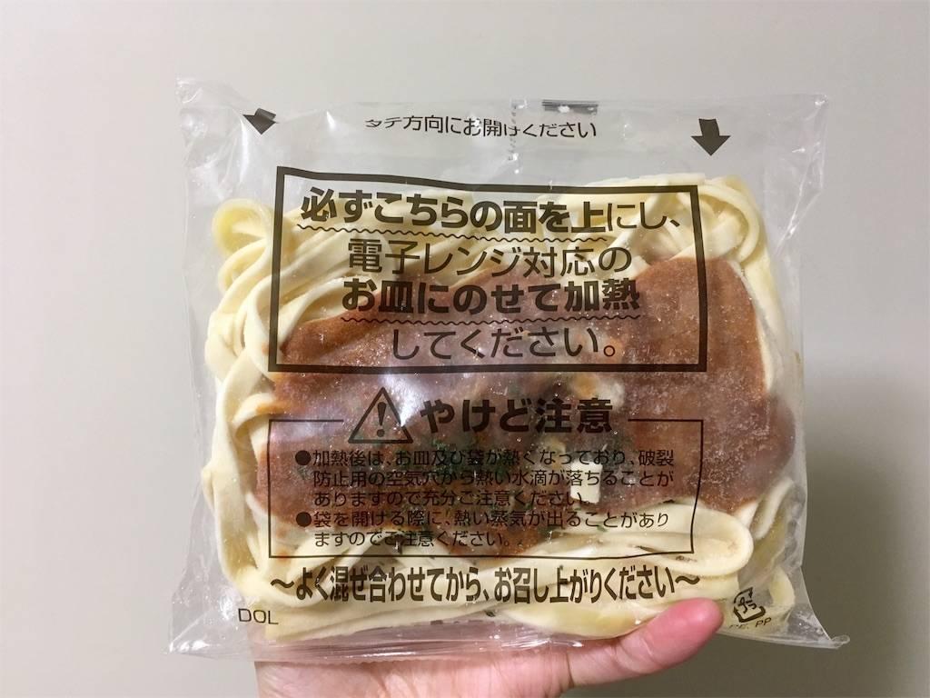 f:id:Fukuneko:20181117154655j:image
