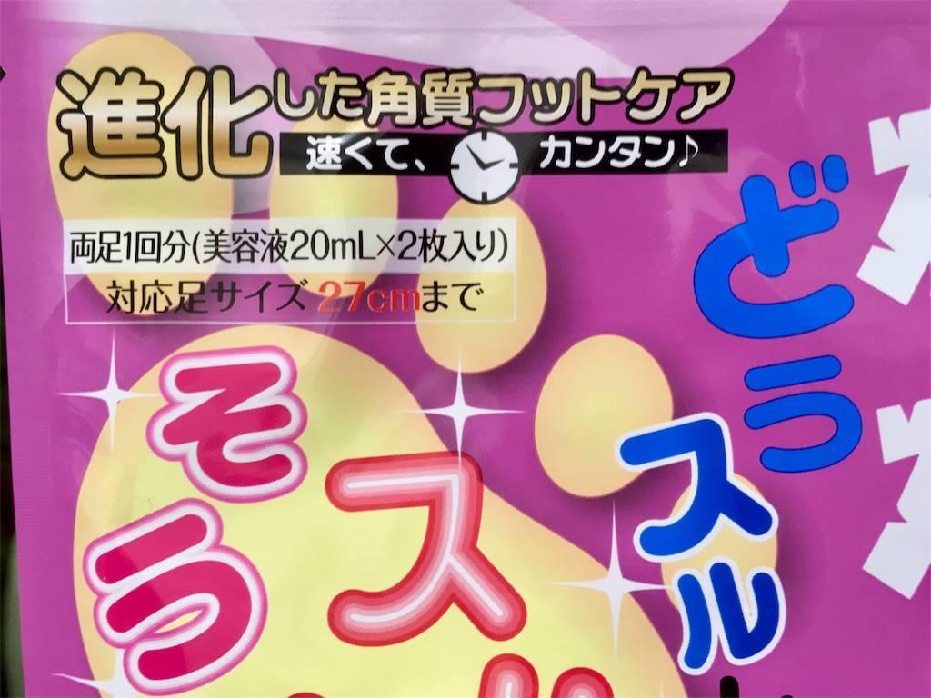 f:id:Fukuneko:20181126203951j:image