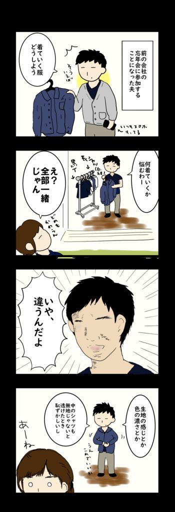 f:id:Fukuneko:20181209001704p:plain