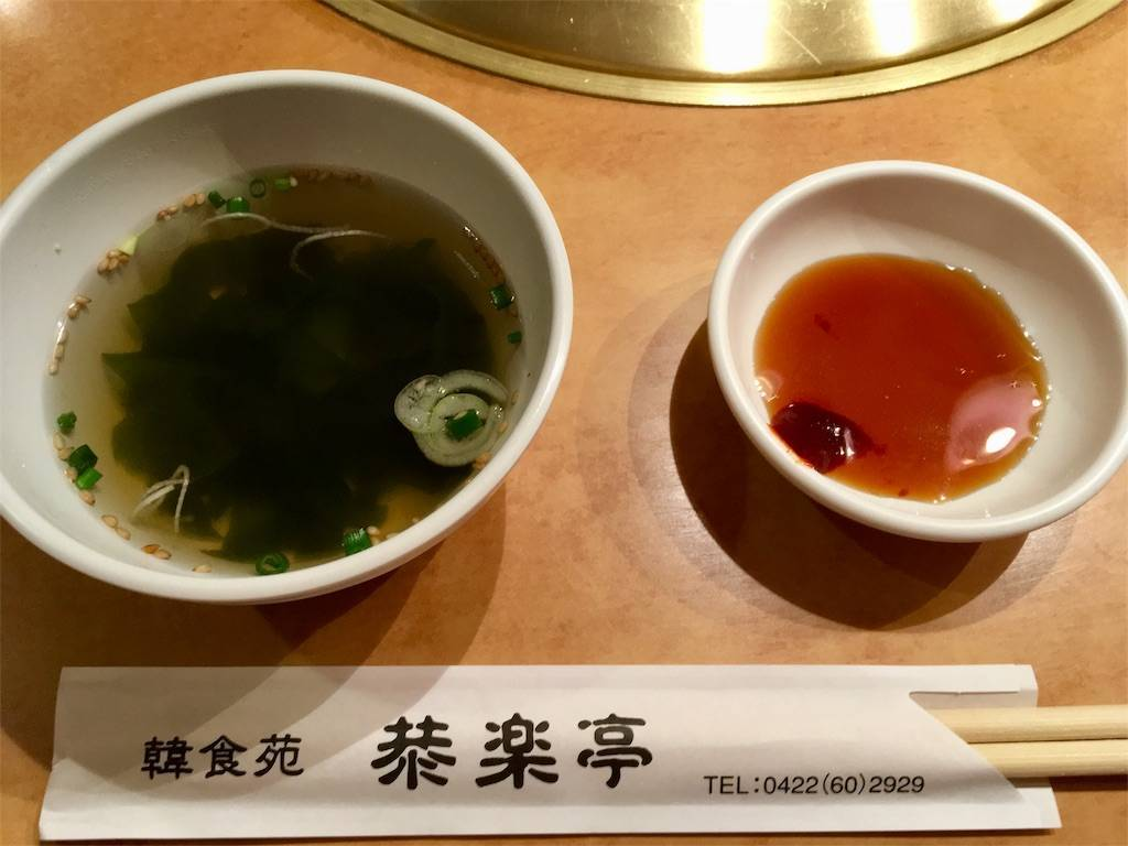 f:id:Fukuneko:20181211093620j:image
