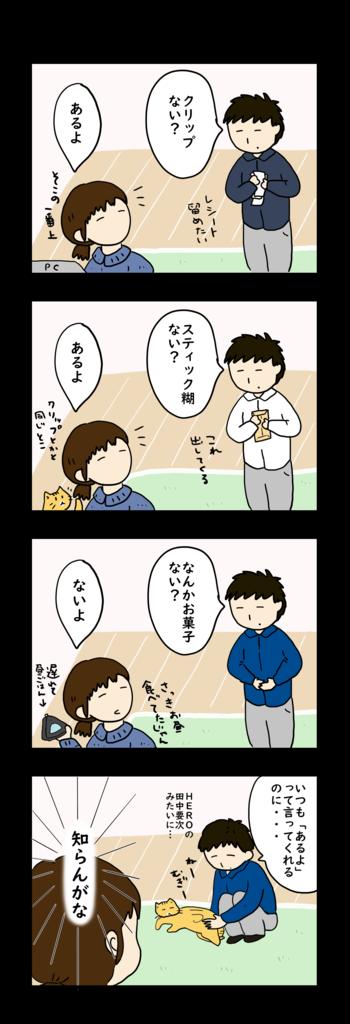 f:id:Fukuneko:20190105183044p:plain