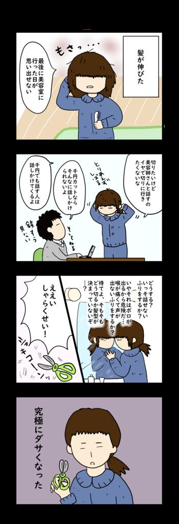 f:id:Fukuneko:20190107173156p:plain