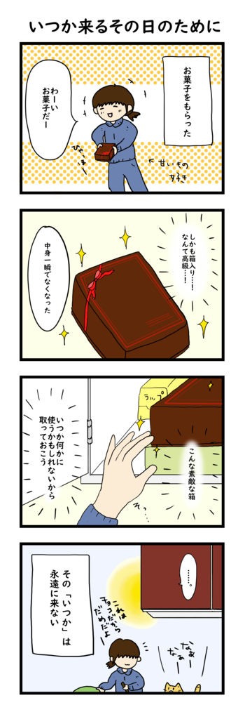 f:id:Fukuneko:20190110110053p:plain
