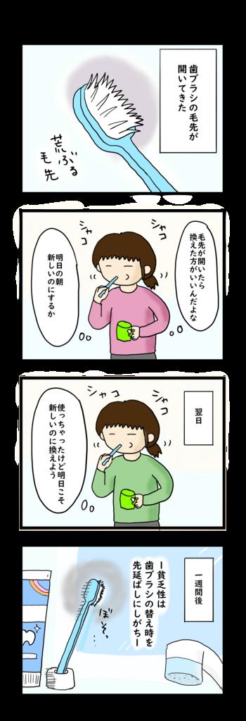 f:id:Fukuneko:20190111170521p:plain