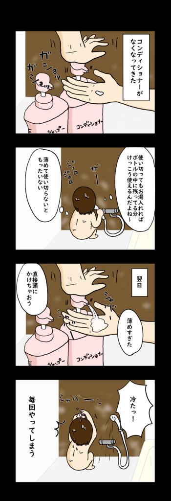 f:id:Fukuneko:20190114182024p:plain