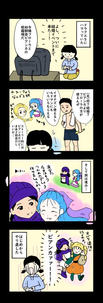 f:id:Fukuneko:20190115173904p:plain