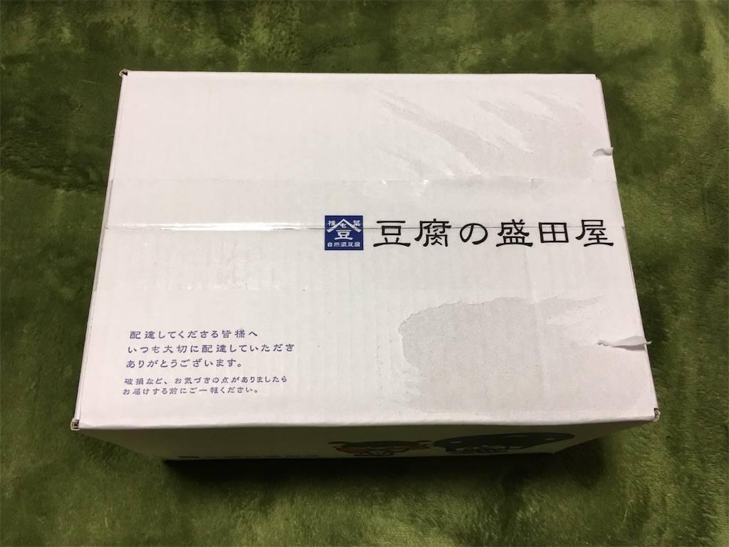 f:id:Fukuneko:20190117155231j:image