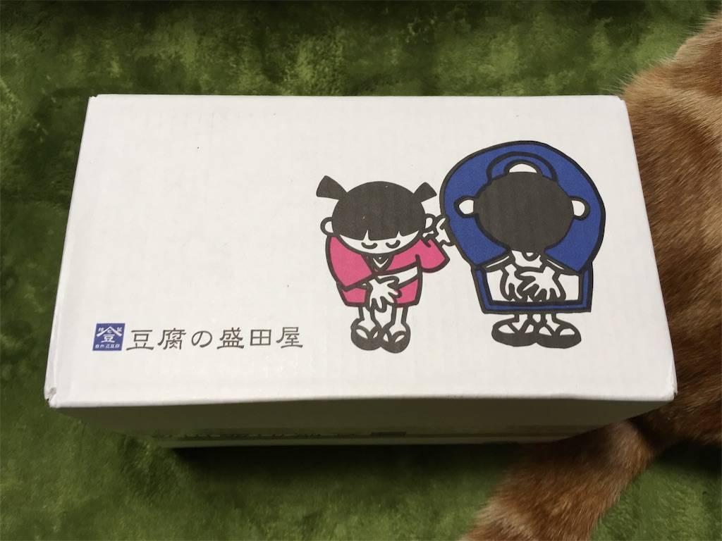 f:id:Fukuneko:20190117155235j:image