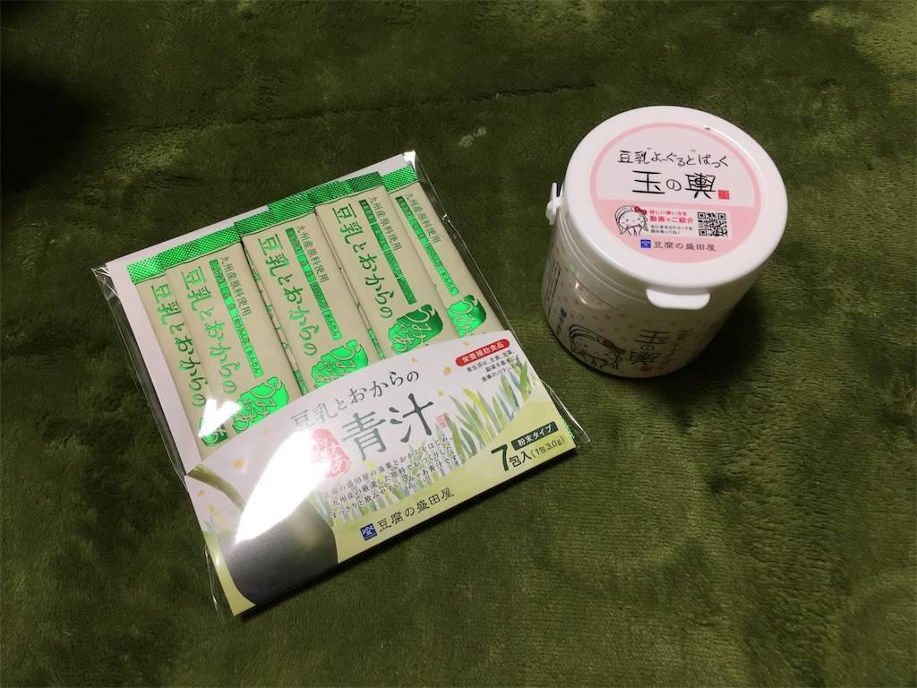 f:id:Fukuneko:20190117155251j:image