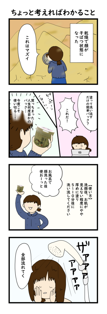 f:id:Fukuneko:20190117212749p:plain