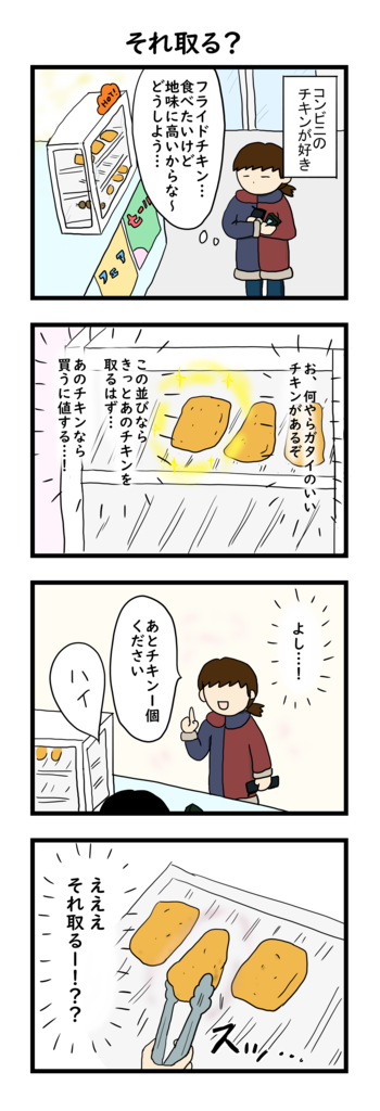 f:id:Fukuneko:20190118160754p:plain