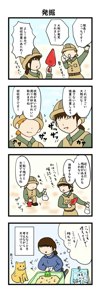 f:id:Fukuneko:20190126200712p:plain
