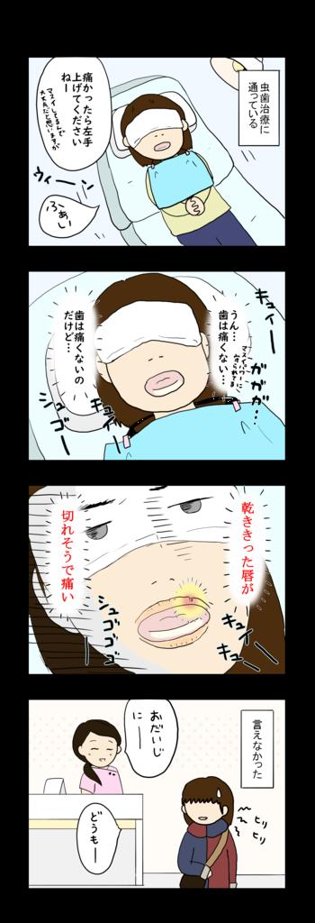 f:id:Fukuneko:20190128163947p:plain
