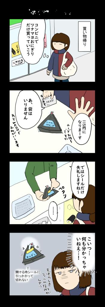 f:id:Fukuneko:20190201201013p:plain
