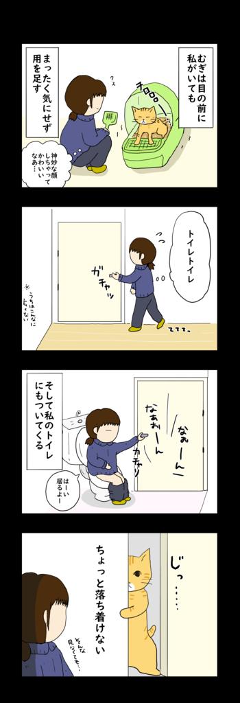 f:id:Fukuneko:20190205173534p:plain